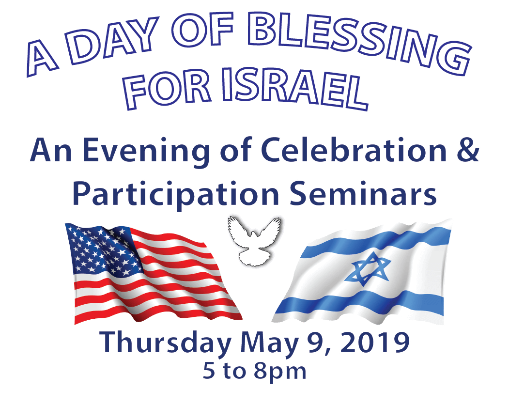 Israel Event 2019